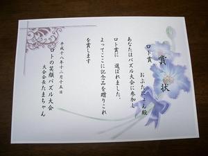 Photo_189